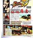 Famitsu Scan pg160