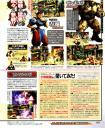 Famitsu Scan pg 161