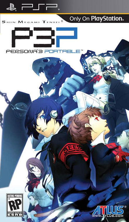 Persona 3: Portable Box Shot