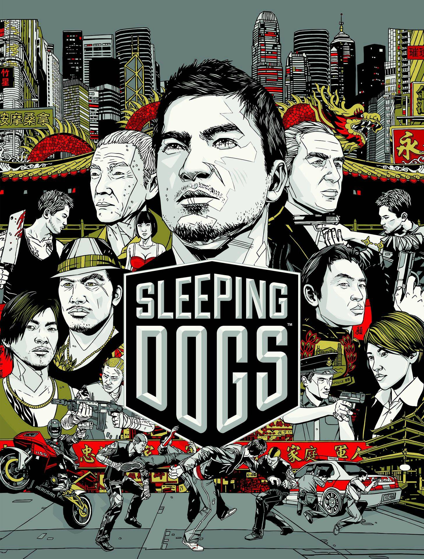 sleeping-dogs-box-art
