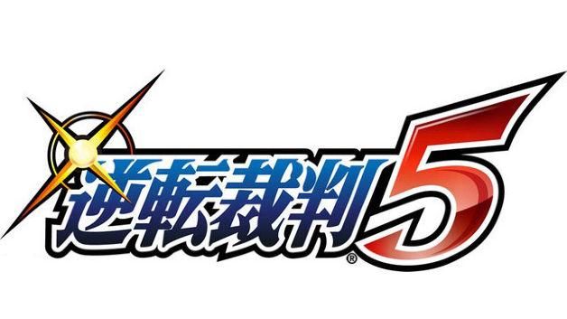 ace-attorney-5-jpn-logo