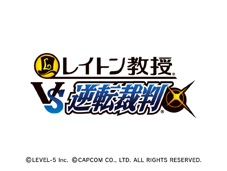 professor-layton-vs-ace-attorney-jpn-logo