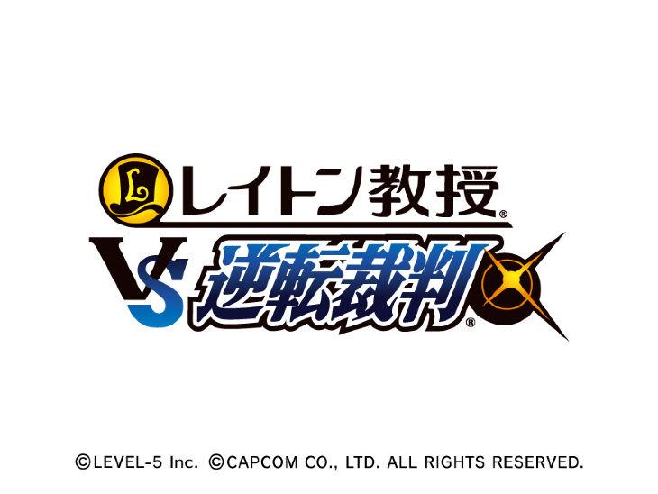 professor-layton-vs-ace-attorney-jpn-logo