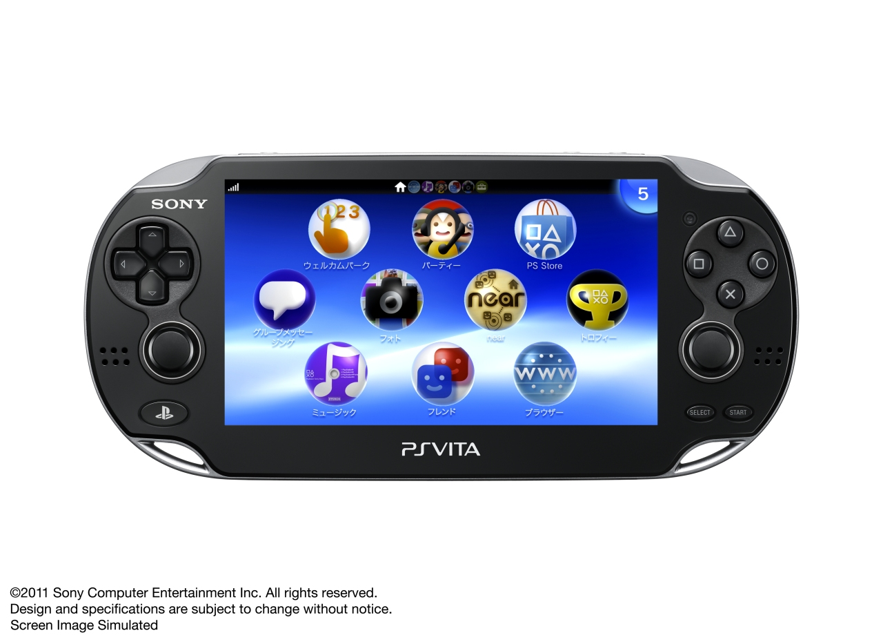 vita-front-with-ui-final