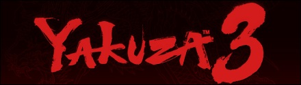 yakuza-3-logo