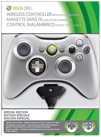 new-xbox-360-controller-bundle